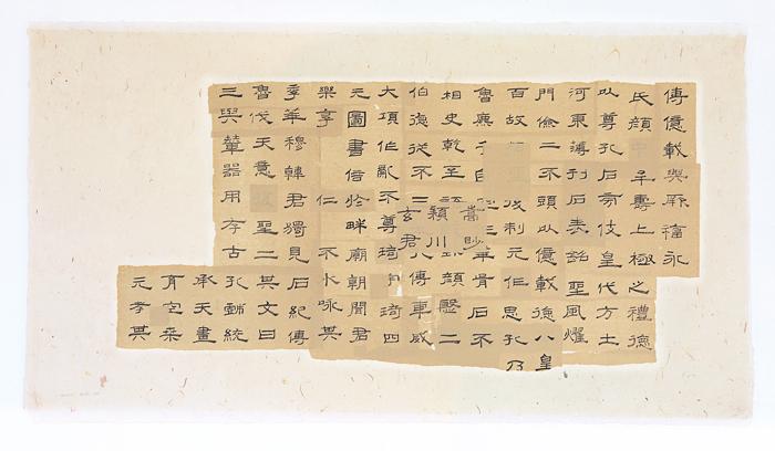 wei-jia-14151